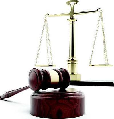 court generic graphic