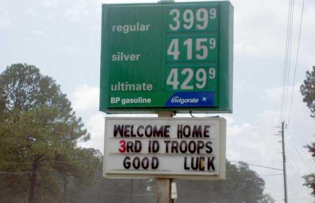gas price 399