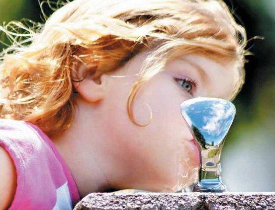 Drinking fountainweb