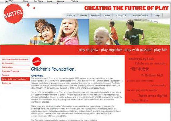 mattel foundation