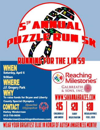 Puzzle Run 2019 Flyer